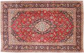 Keshan carpet AXVZZZO578