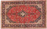Keshan carpet AXVZZZO559