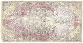 Colored Vintage carpet AXVZZZO1421