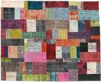Patchwork szőnyeg XCGZR1063