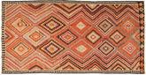 Kilim Fars carpet AXVZZZO935