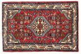 Hamadan carpet TBZZZZZH95