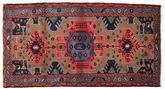 ハマダン 絨毯 TBZZZZZH107