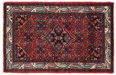 Hamadan carpet TBZZZZZH88