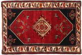 Qashqai carpet TBZZZZZH59