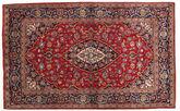Keshan carpet TBZZZZZH134