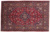 Keshan carpet TBZZZZZH124