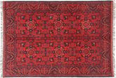 Afghan Khal Mohammadi carpet ANM51