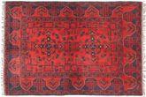 Afghan Khal Mohammadi carpet ANL71