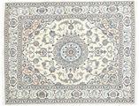 Nain carpet RXZO74