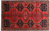 Shiraz carpet RXZO66