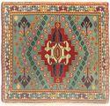 Shiraz teppe AXVZL4681