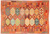 Alfombra Kilim Afghan Old style MXK133