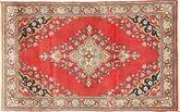 Sarouk carpet AXVZZZZQ1186