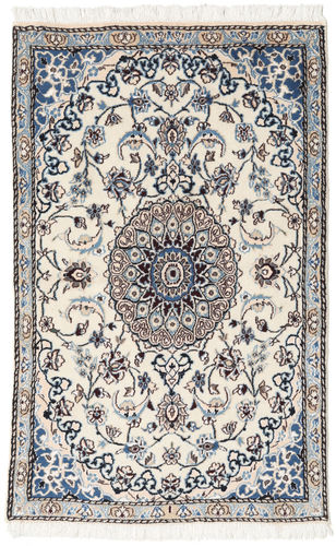 Nain 9La carpet AMD194