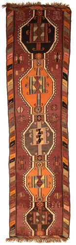 Kilim Fars carpet NTD11