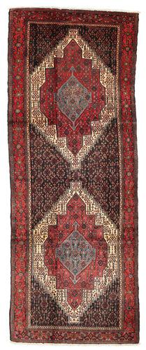Senneh carpet PA39