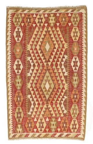 Kilim Afghan Old style carpet SER134