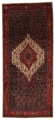Senneh carpet EXZC752