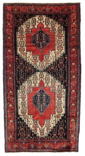 Senneh szőnyeg EXZF96