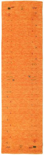 ギャッベ ルーム Frame - オレンジ 絨毯 CVD5672