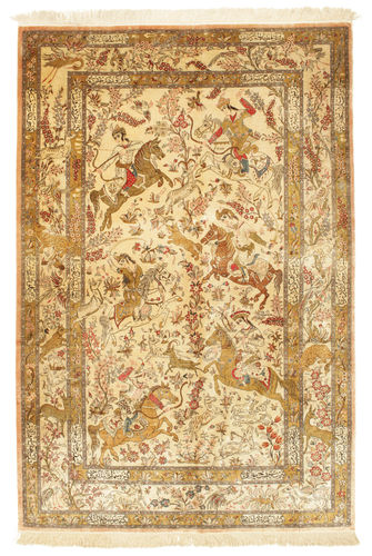 Qum silk signed: Sharifi carpet VXZZZC1