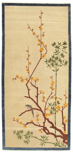 China antique Peking carpet VEXK15