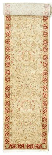 Farahan Ziegler - Beige / Red rug RVD9650