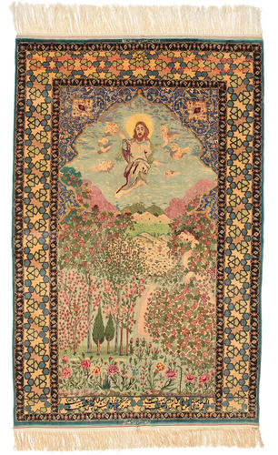 Isfahan pictorial signed: Haghighi carpet J114