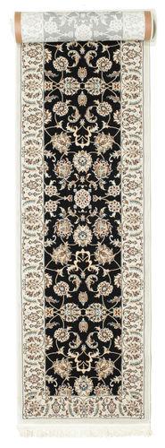 Nain Neizar szőnyeg RVD9615