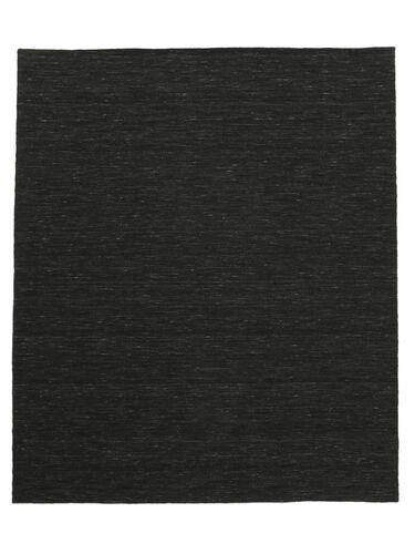 Kelim loom - Svart matta CVD8927