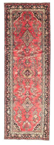 Hamadan carpet EXZR762