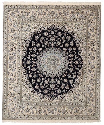 ナイン 6La Habibian 絨毯 RMD12