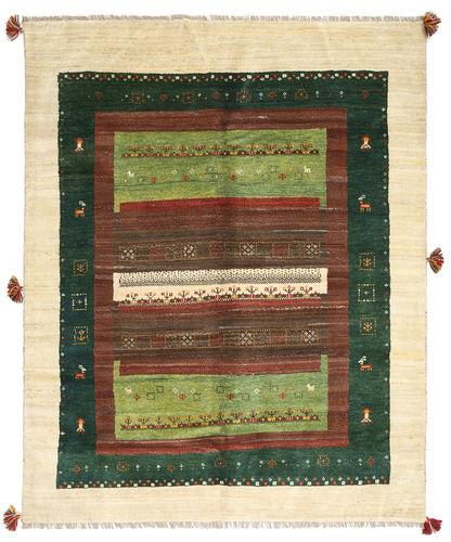 Gabbeh Persia carpet EXZU231