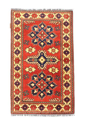 Tapis Afghan Kargahi NAN192