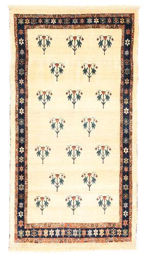 Kashkooli Gabbeh carpet AHN183