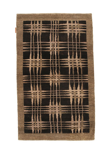 Ziegler Modern carpet NAQ463