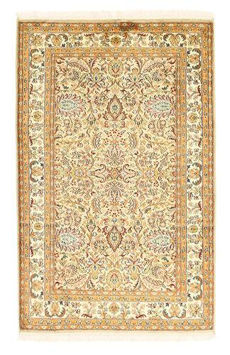 Kaschmir Reine Seide Teppich XVZA181