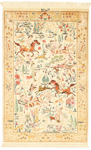 Qum silk carpet XVZI16