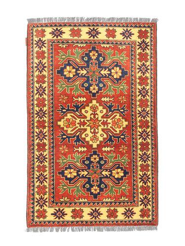 Afghan Kargahi carpet NAS790