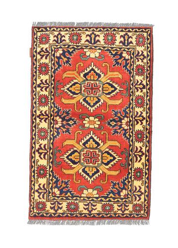 Afghan Kargahi carpet NAS785