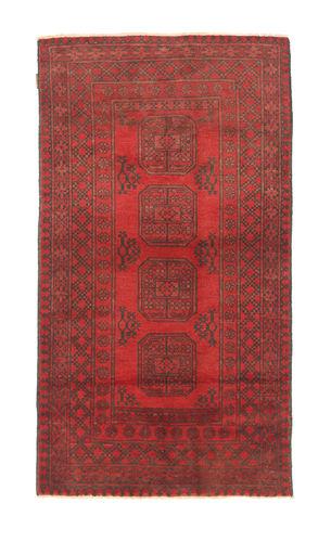 Afghan carpet NAS33