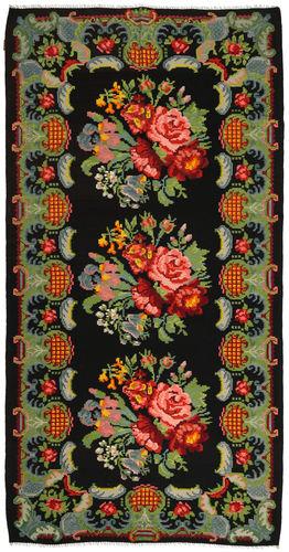 Tappeto Kilim Rose XCGZB1833