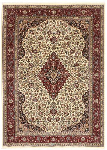 Ilam Sherkat Farsh silk carpet TBH50
