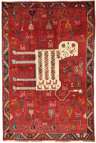 カシュガイ 絨毯 RXZA845