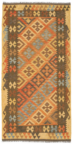 Tapis Kilim Afghan Old style NAX507