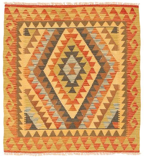 Kelim Afghan Old style Teppich NAX950