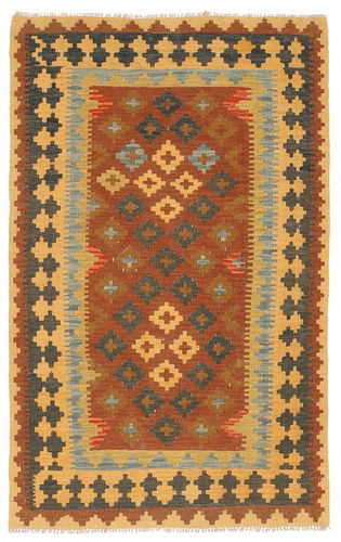 Tapis Kilim Afghan Old style NAX1636
