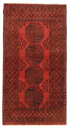 Afghan carpet NAX236