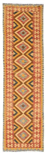 Kelim Afghan Old style Teppich NAX581